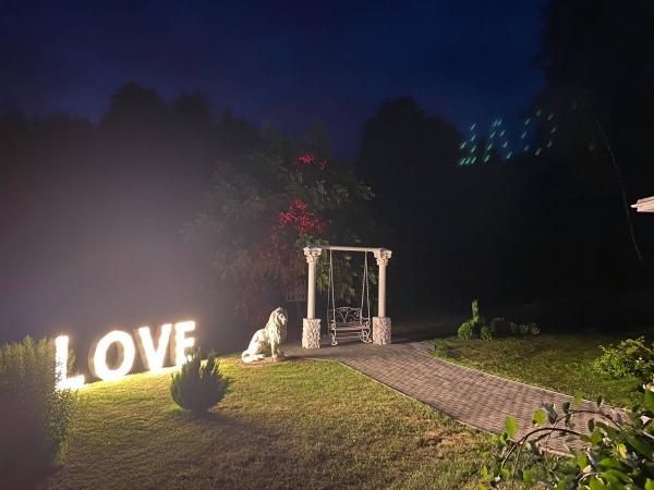 svieciancios raides meile ir love